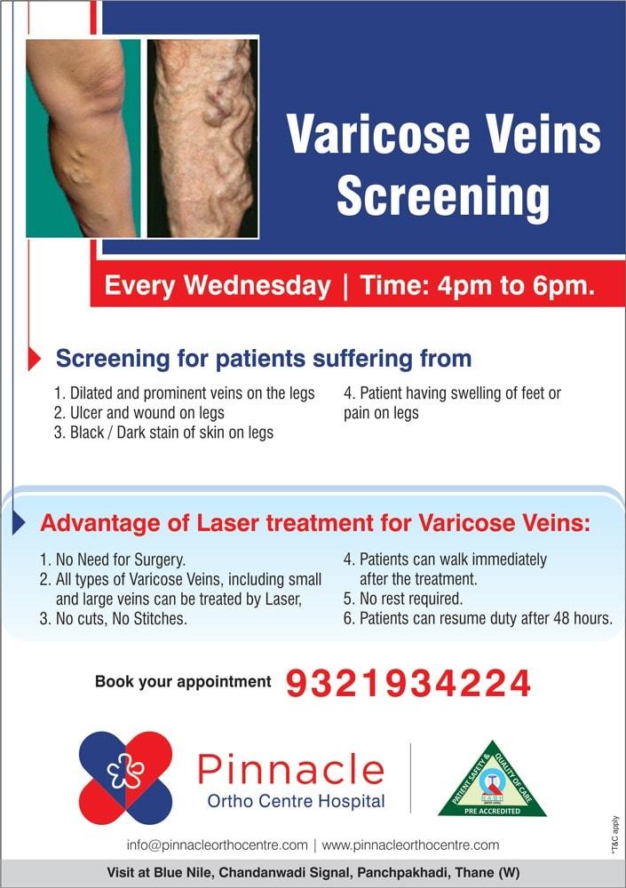 Varicose Veins Screening