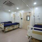 day care ward